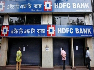 HDFC Bank shines among peers, but is a duller version of its own past