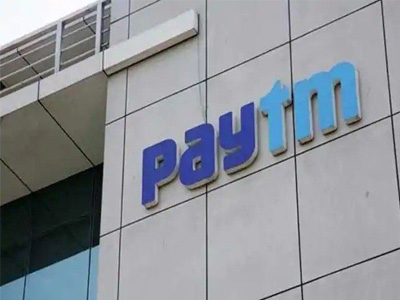 Paytm close to score $2 billion funds from SoftBank, Ant; valuation to soar to $16 billion