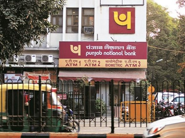 Punjab National Bank slips 8%, falls below QIP floor price of Rs 37.35