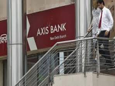 Axis Bank fixes floor price for QIP issue at Rs 661.50 per equity share