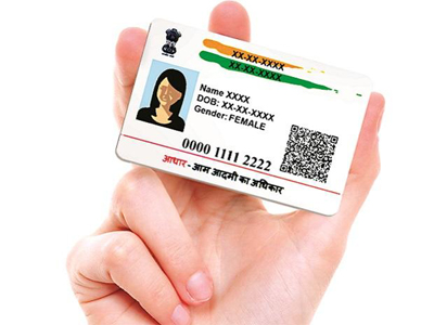 Can Aadhaar be used for quick, online KYC? Brokerages await clarity