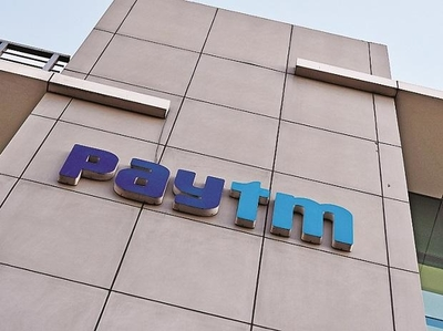 Paytm looks to focus on merchant base to drive next phase of growth