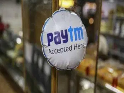Paytm starts marketing campaign, aims 1.5 bn payments during festival season