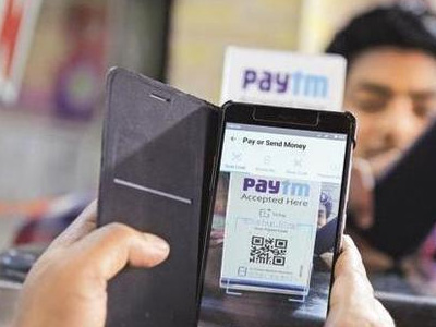 Paytm Money introduces NFO subscription, to allow investments from all 40 AMCs
