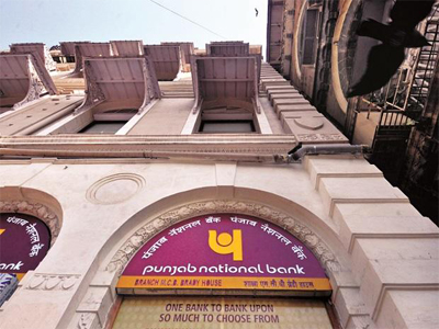 PNB rises 3% ahead of Q3 results, nod to raise Rs 1,000 crore via bonds