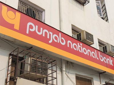PNB reports net profit of Rs 507 crore in Q2; finances under stress