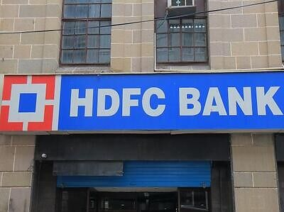 HDFC Bank shares gain 3% on strong loan growth in June quarter
